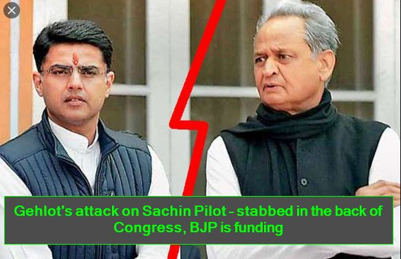 Gehlot's attack on Sachin Pilot - stabbed in the back of Congress, BJP is funding