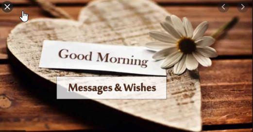Good Morning Gif imagesGood Morning Gif images