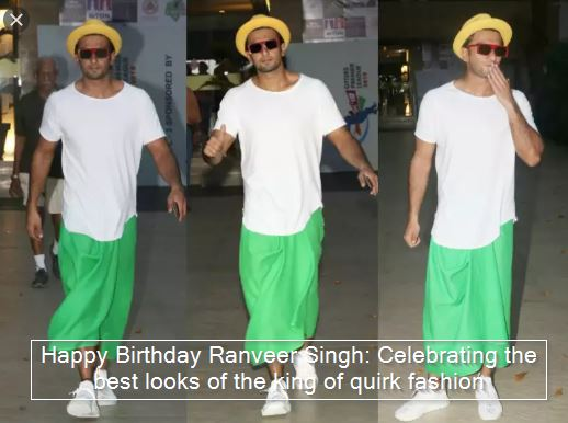 Happy Birthday Ranveer Singh -Celebrating the best looks of the king of quirk fashion