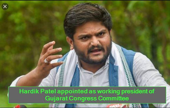 Hardik Patel appointed as working president of Gujarat Congress Committee