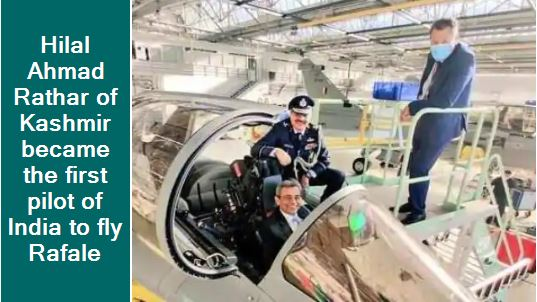 Hilal Ahmad Rathar of Kashmir became the first pilot of India to fly Rafale