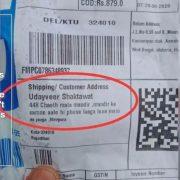 Hilarious Address on package says Mandir Ke Samne Phone Lagana. Don't miss Flipkart's reply