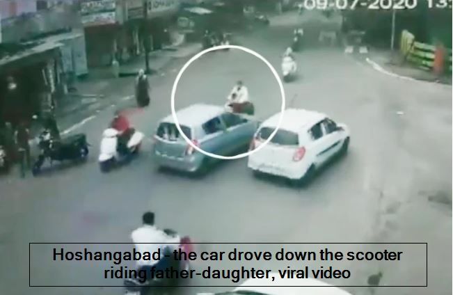 Hoshangabad - the car drove down the scooter riding father-daughter, viral video