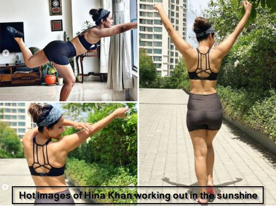 Hot images of Hina Khan working out in the sunshine