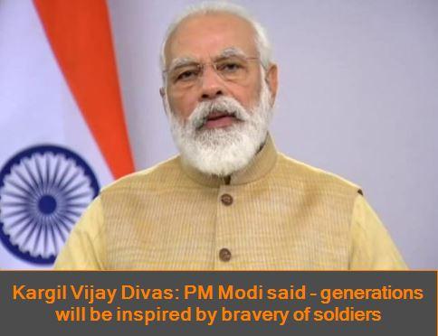 Kargil Vijay Divas - PM Modi said - generations will be inspired by bravery of soldiers