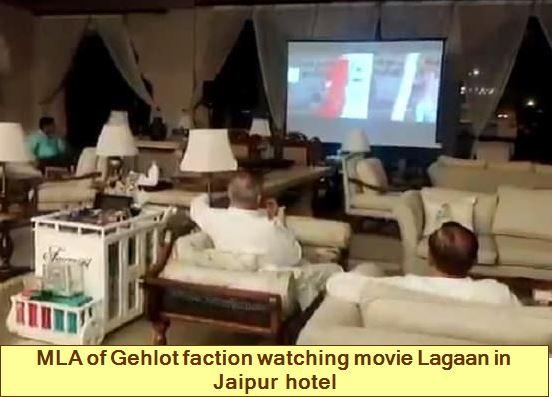 MLA of Gehlot faction watching movie Lagaan in Jaipur hotel