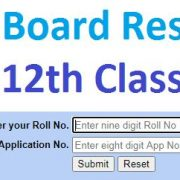 MP Board 12th results