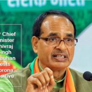 MP Chief Minister Shivraj Singh Chauhan tests Corona positive