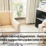 Madhya Pradesh cabinet expansion - here is the list of BJP and Scindia supporters to become minister today