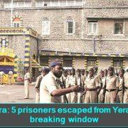 Maharashtra - 5 prisoners escaped from Yerawada jail by breaking window