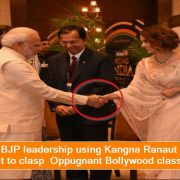 Man ki baat - How BJP leadership using Kangna Ranaut as a bait to clasp Oppugnant Bollywood class A, Narendra modi, PM Modi