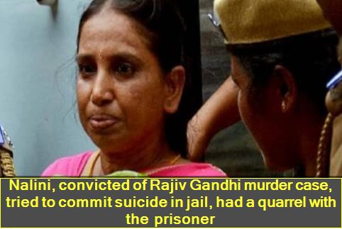 Nalini, convicted of Rajiv Gandhi murder case, tried to commit suicide in jail, had a quarrel with the prisoner