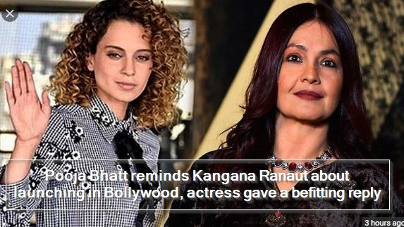 Pooja Bhatt reminds Kangana Ranaut about launching in Bollywood, actress gave a befitting reply