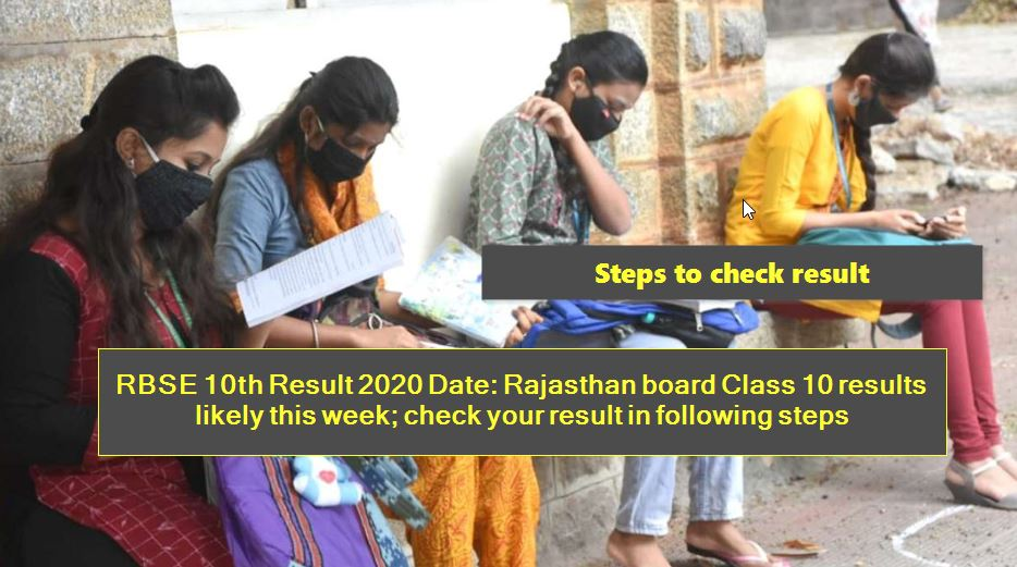 RBSE 10th Result 2020 Date - Rajasthan board Class 10 results likely this week; check your result in following steps