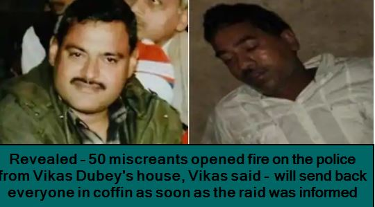 Revealed - 50 miscreants opened fire on the police from Vikas Dubey's house, Vikas said - will send back everyone in coffin as soon as the raid was informed