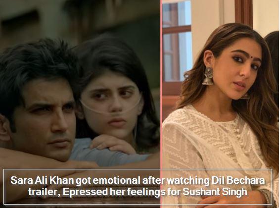 Sara Ali Khan got emotional after watching Dil Bechara trailer, Epressed her feelings for Sushant Singh