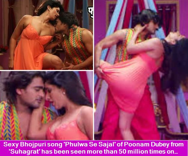 Sexy Bhojpuri song 'Phulwa Se Sajal' of Poonam Dubey from 'Suhagrat' has been seen more than 50 million times on YoutTube