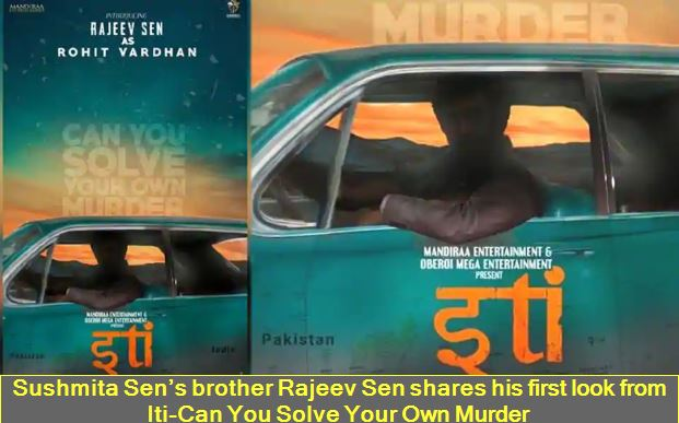 Sushmita Sen's brother Rajeev Sen shares his first look from Iti-Can You Solve Your Own Murder