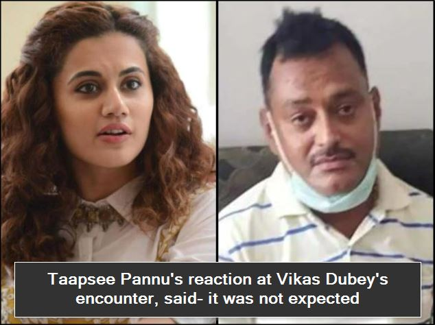 Taapsee Pannu's reaction at Vikas Dubey's encounter, said- it was not expected