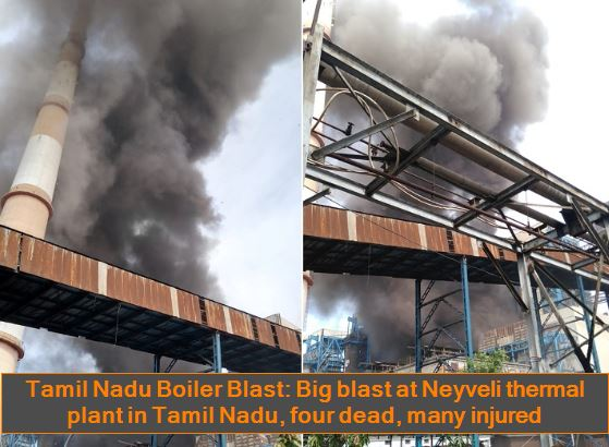 Tamil Nadu Boiler Blast - Big blast at Neyveli thermal plant in Tamil Nadu, four dead, many injured