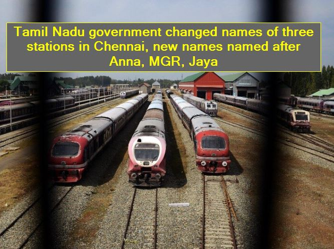 Tamil Nadu government changed names of three stations in Chennai, new names named after Anna, MGR, Jaya