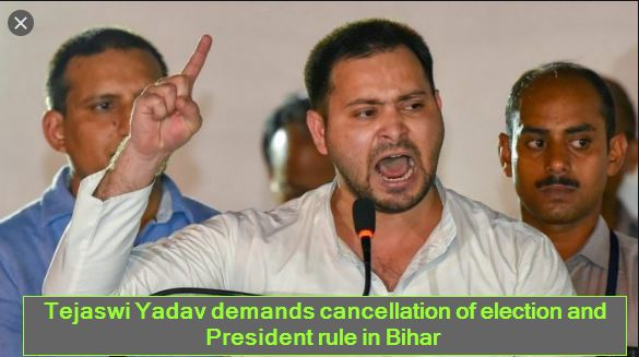 Tejaswi Yadav demands cancellation of election and President rule in Bihar
