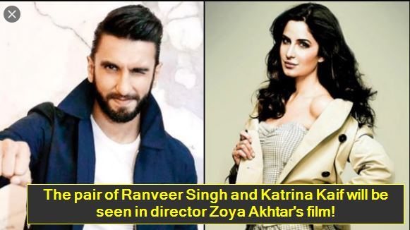 The pair of Ranveer Singh and Katrina Kaif will be seen in director Zoya Akhtar's film