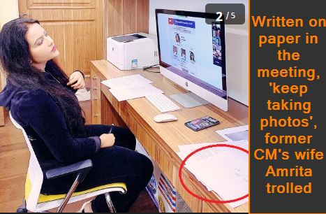 Written on paper in the meeting, 'keep taking photos', former CM's wife Amrita trolled