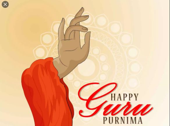 Happy Guru Purnima 2020: Wishes, messages, quotes, SMS, WhatsApp and Facebook status to share with your Guru and teacher