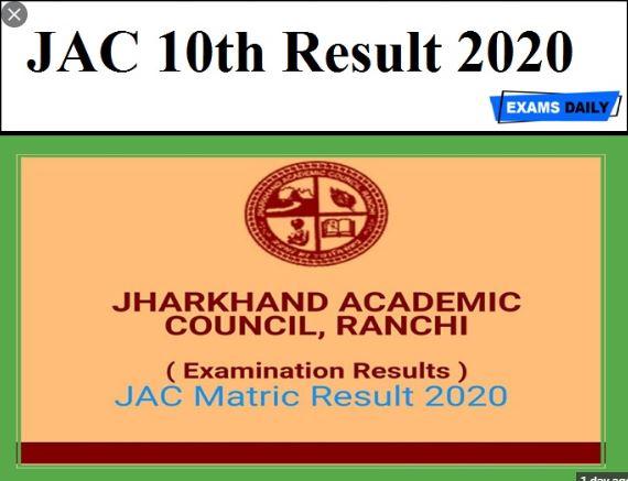 -jac 10th result 2020 - jjharkhand board 10th result