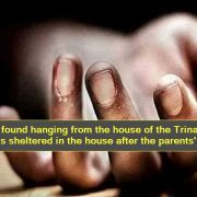 youth found hanging from the house of the Trinamool MLA, was sheltered in the house after the parents' murder