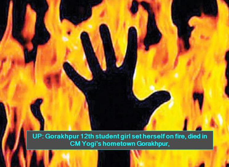 12th Class Girl Student Burnt Herself Due To Molestation In Gorakhpur Later Died