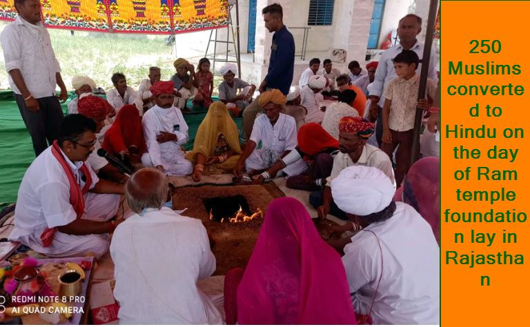 250 Muslims converted to Hindu on the day of Ram temple foundation lay in Rajasthan