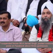 AAP suspended former MLA Jarnail Singh, posted controversial posts on Facebook about Hindu goddesses