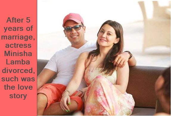 After 5 years of marriage, actress Minisha Lamba divorced, such was the love story