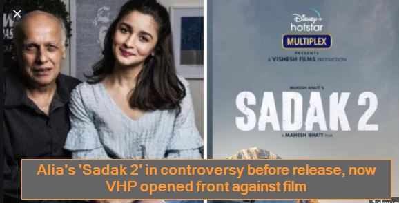 Alia's 'Sadak 2' in controversy before release, now VHP opened front against film