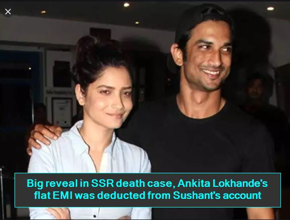 Big reveal in SSR death case, Ankita Lokhande's flat EMI was deducted from Sushant's account