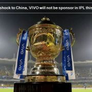 Big shock to China, VIVO will not be sponsor in IPL this year