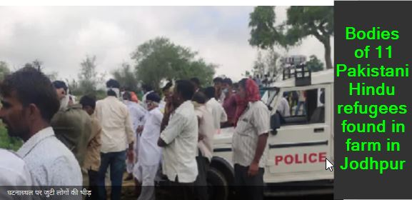 Bodies of 11 Pakistani Hindu refugees found in farm in Jodhpur