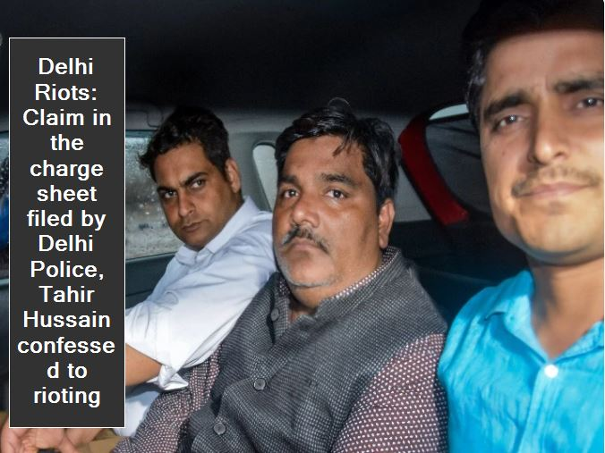 Delhi Riots - Claim in the charge sheet filed by Delhi Police, Tahir Hussain confessed to rioting
