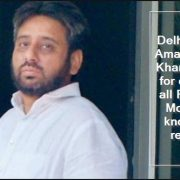 Delhi riots Amanatullah Khan asked for copy of all FIRs till Monday, know the reason
