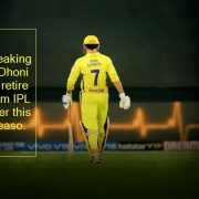 Dhoni to retire from IPL after this seaso.