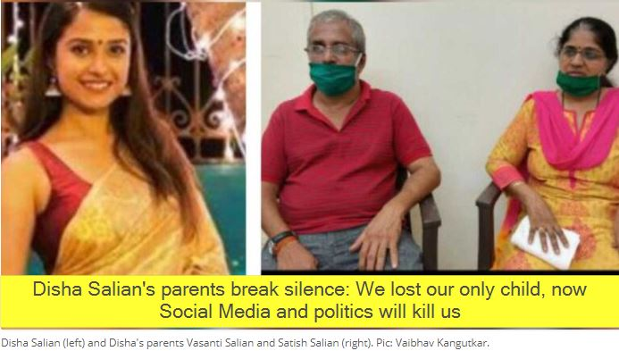 Disha Salian's parents break silence - We lost our only child, now Social Media and politics will kill us