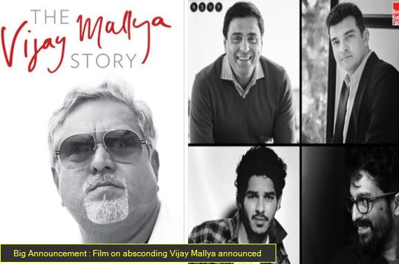 Film on absconding Vijay Mallya announced
