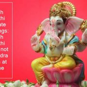 Ganesh Chaturthi 2020 date and timings
