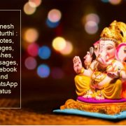 Ganesh Chaturthi Quotes, images, wishes, messages, Facebook and WhatsApp status