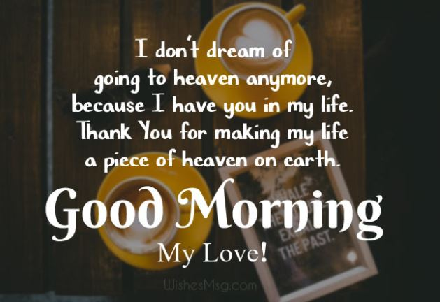 Good Morning Love Messages – Romantic Wishes