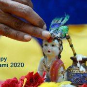 Happy janmashtami 2020