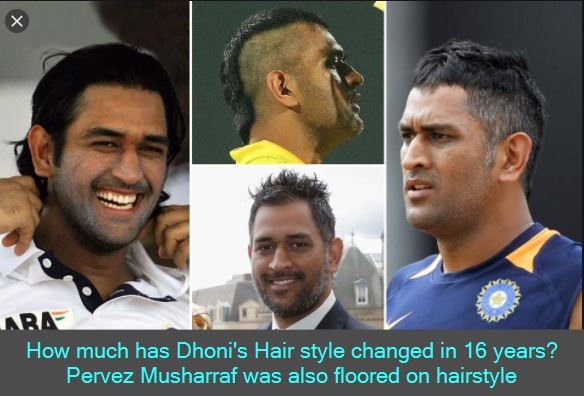 How much has Dhoni's Hair style changed in 16 years Pervez Musharraf was also floored on hairstyle