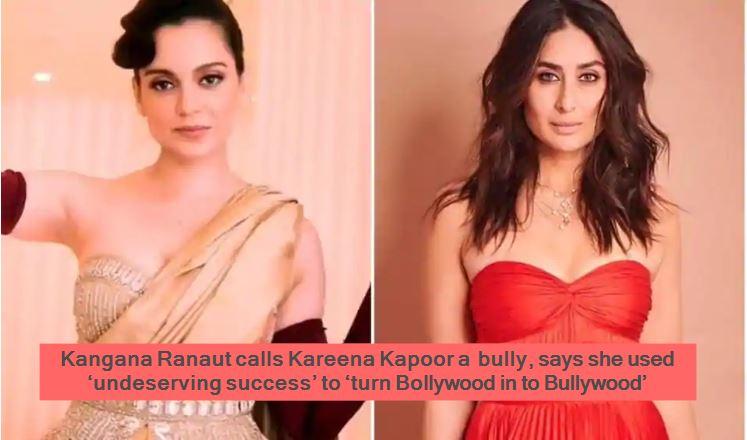 Kangana Ranaut calls Kareena Kapoor a bully, says she used 'undeserving success' to 'turn Bollywood in to Bullywood'